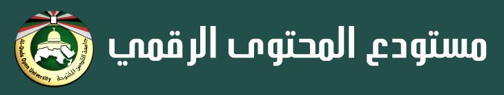 تكنولوجيا التعليم pdf جامعة القدس المفتوحة